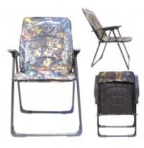 Katlanabilir Kamp Sandalyesi, Kollu, Pedli (Kamuflaj)