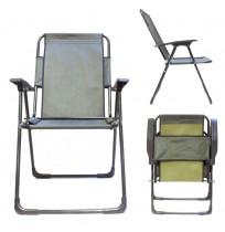Katlanabilir Kamp Sandalyesi, Kollu (Yeşil)